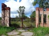 Пионерский лагерь «Заря» (Московская область, Истринский район)