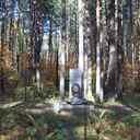 Памятник Сергея Тюленина